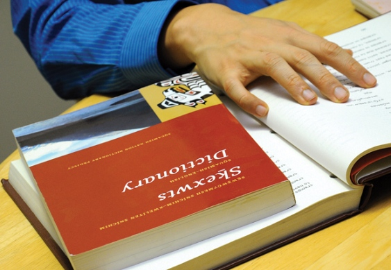 Language Acquisition at Carson Graham - Carson Graham Secondary